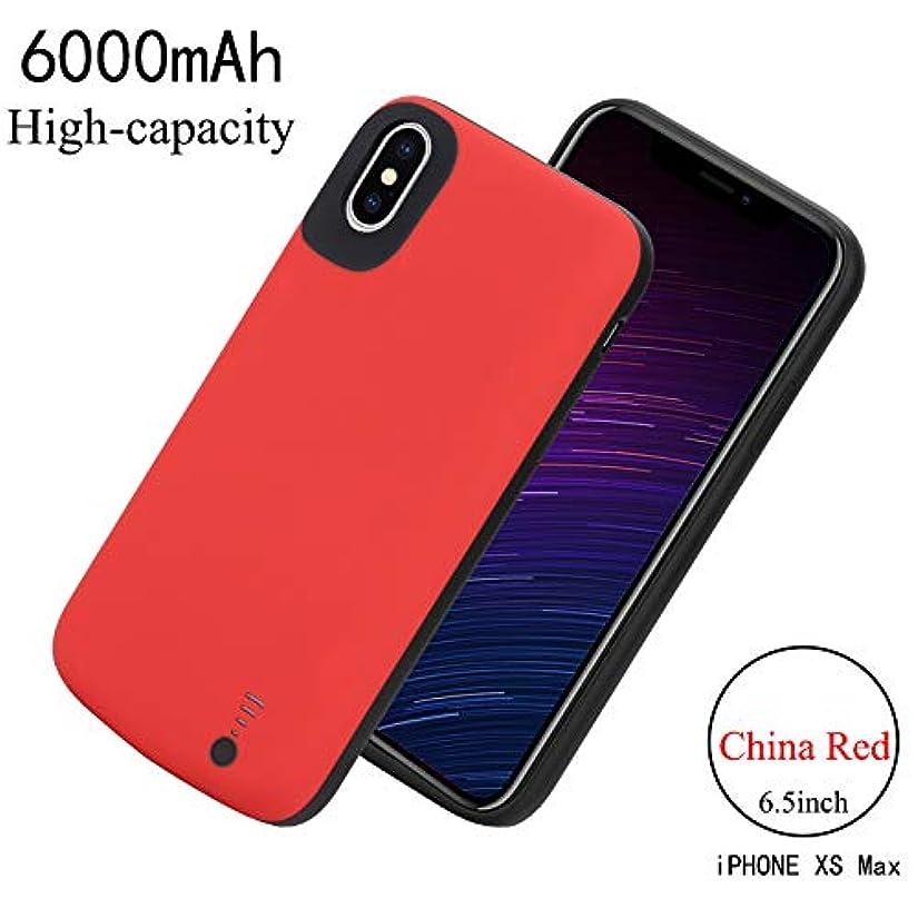 ペースト検出する細部iPhone Xs Max 電池ケース Pack Happon 充電式ケース TPU Case 保護の Shell Cover スリム Fit ショックプルーフ Scratch Resistant Flexible TPU Bumper + Hard PC case 互換性のある iPhone Xs Max, Red