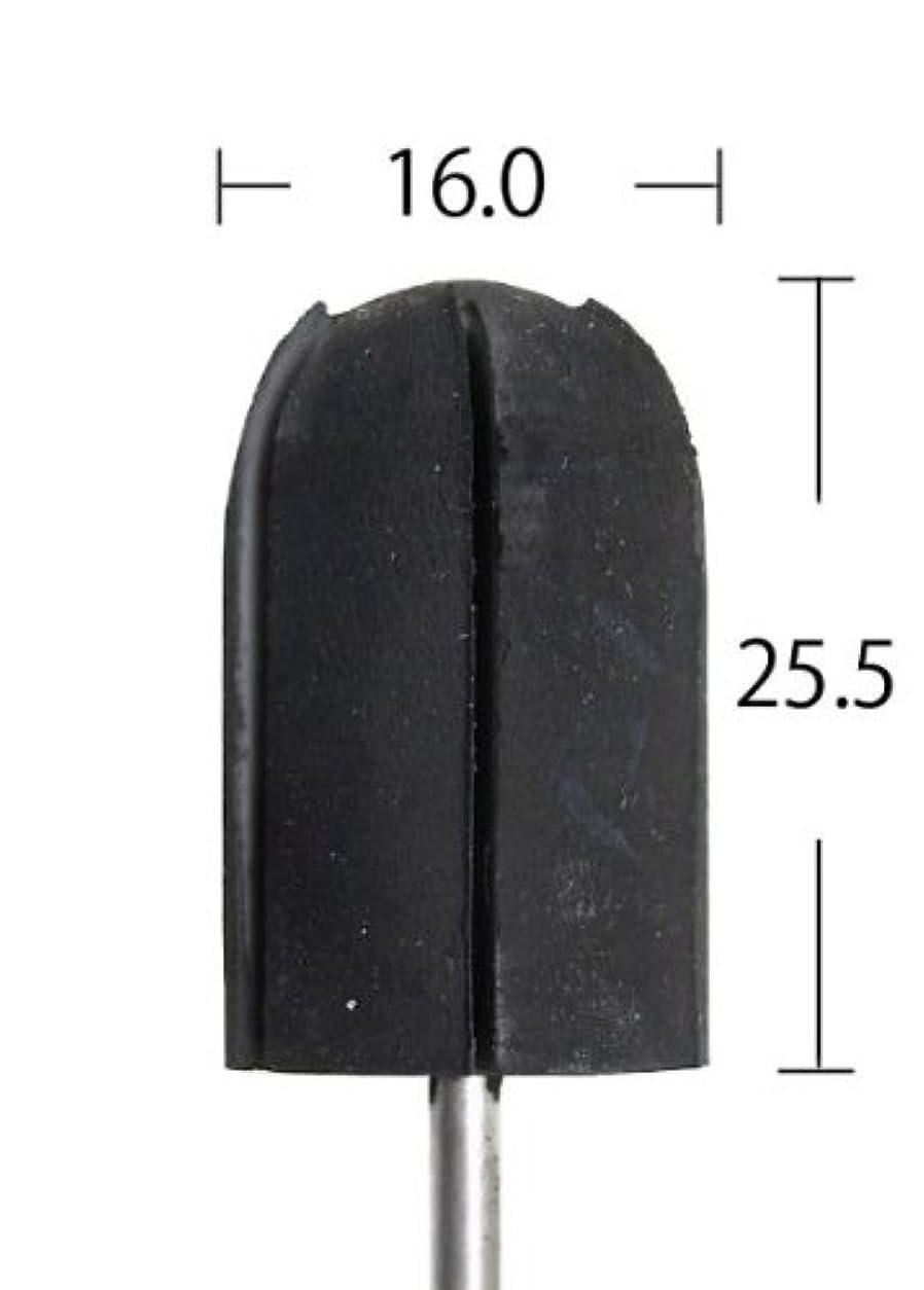 やがてやりすぎパプアニューギニアラバーマンドレール b-16M 直径 16mm