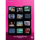 EP FILMS DVD 02