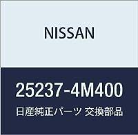 NISSAN (日産) 純正部品 リレー ドアー ロツク 品番25237-4M400