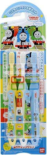Children Toothbrush Set of 3 Thomas the Tank Engine by Bandai