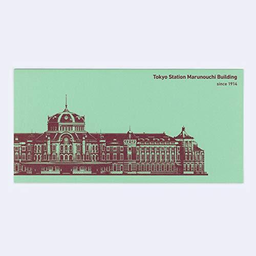 クンペル ファイル チケットホルダー 東京駅ヨコ ブルー KPTC063