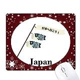 日本の伝統的な幸運のこいのぼり オフィス用雪ゴムマウスパッド
