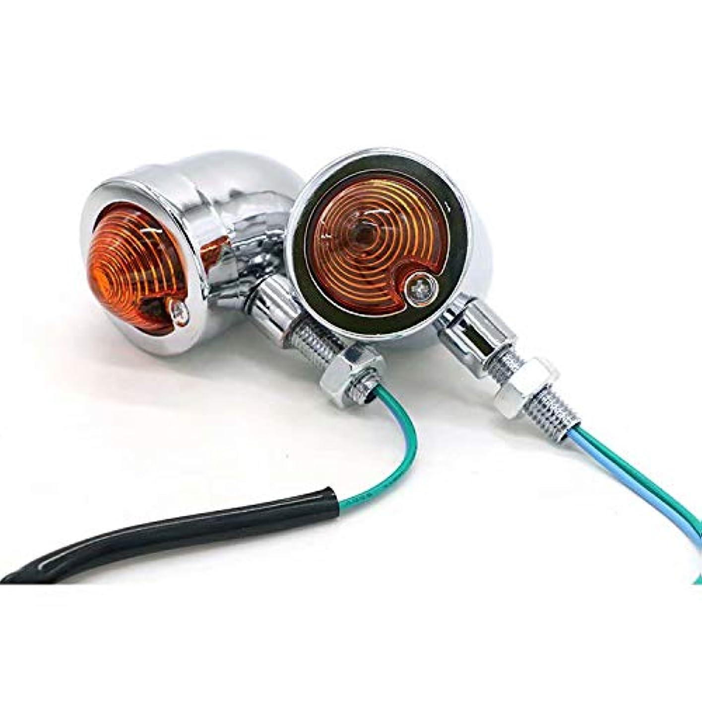 トレッド咽頭可愛いオートバイの部品を改造して、復古金属のステアリングランプを改造します。