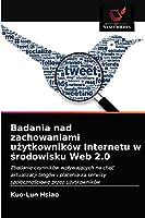 Badania nad zachowaniami użytkowników Internetu w środowisku Web 2.0: Zbadanie czynników wpływających na chęć aktualizacji blogów i płacenia za serwisy społecznościowe przez użytkowników