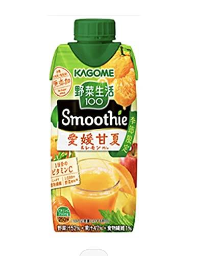 カゴメ 野菜生活100 Smoothie(スムージー) 愛媛甘夏&レモンMix 330ml紙パック×12本入×(2ケース)