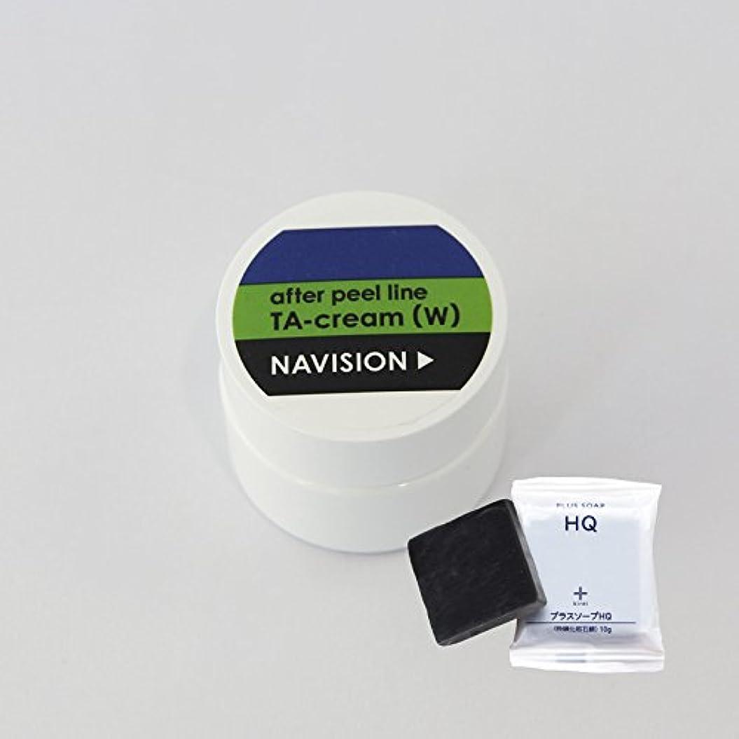不和先行する半ばナビジョン NAVISION TAクリーム(W) 30g (医薬部外品) + プラスキレイ プラスソープHQミニ