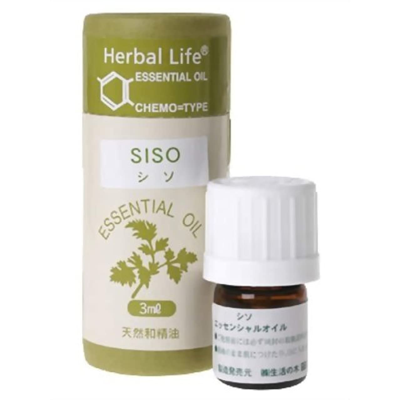 酸化物安らぎかる生活の木 エッセンシャルオイル シソ 3ml 08-455-2390