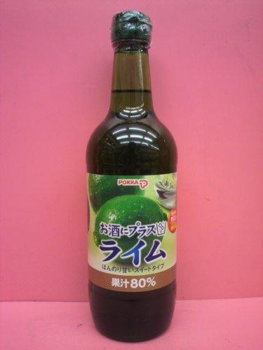 ポッカ ライム 80%果汁 540ml