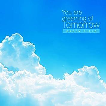 내일을 꿈꾸는 너