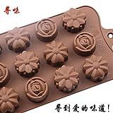 Mufee Flower Rose - Molde de silicona para repostería, diseño de flores, color marrón