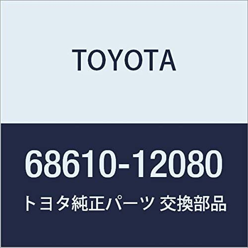 TOYOTA 68610-12080 Trust Front Ranking TOP8 Check Door Assembly