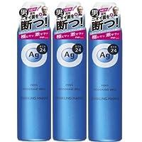 【3本】資生堂エージーデオ24 メンズデオドラントスプレー MA スパークリングマリンの香り 100g×3本 (4901872447220)