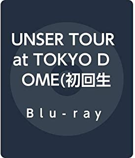 UNSER TOUR at TOKYO DOME(初回生産限定盤) [Blu-ray]