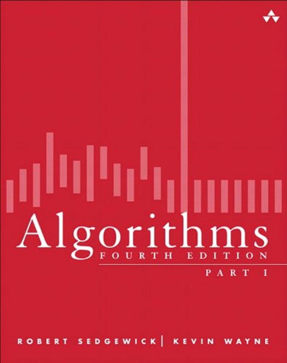 変位雄大なミットAlgorithms: Part I (English Edition)