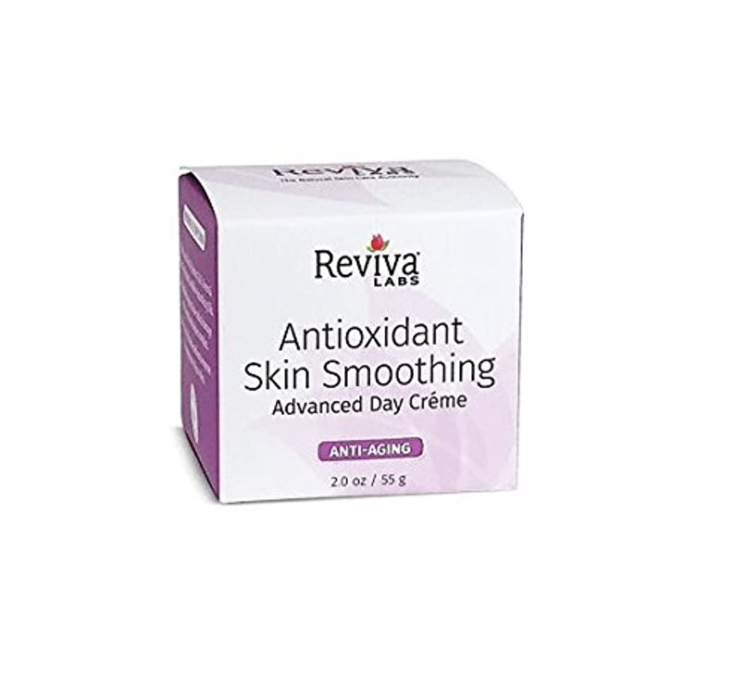 オーバーコート見えない外向き海外直送品 Reviva Antioxidant Skin Smoothing Advanced Day Créme