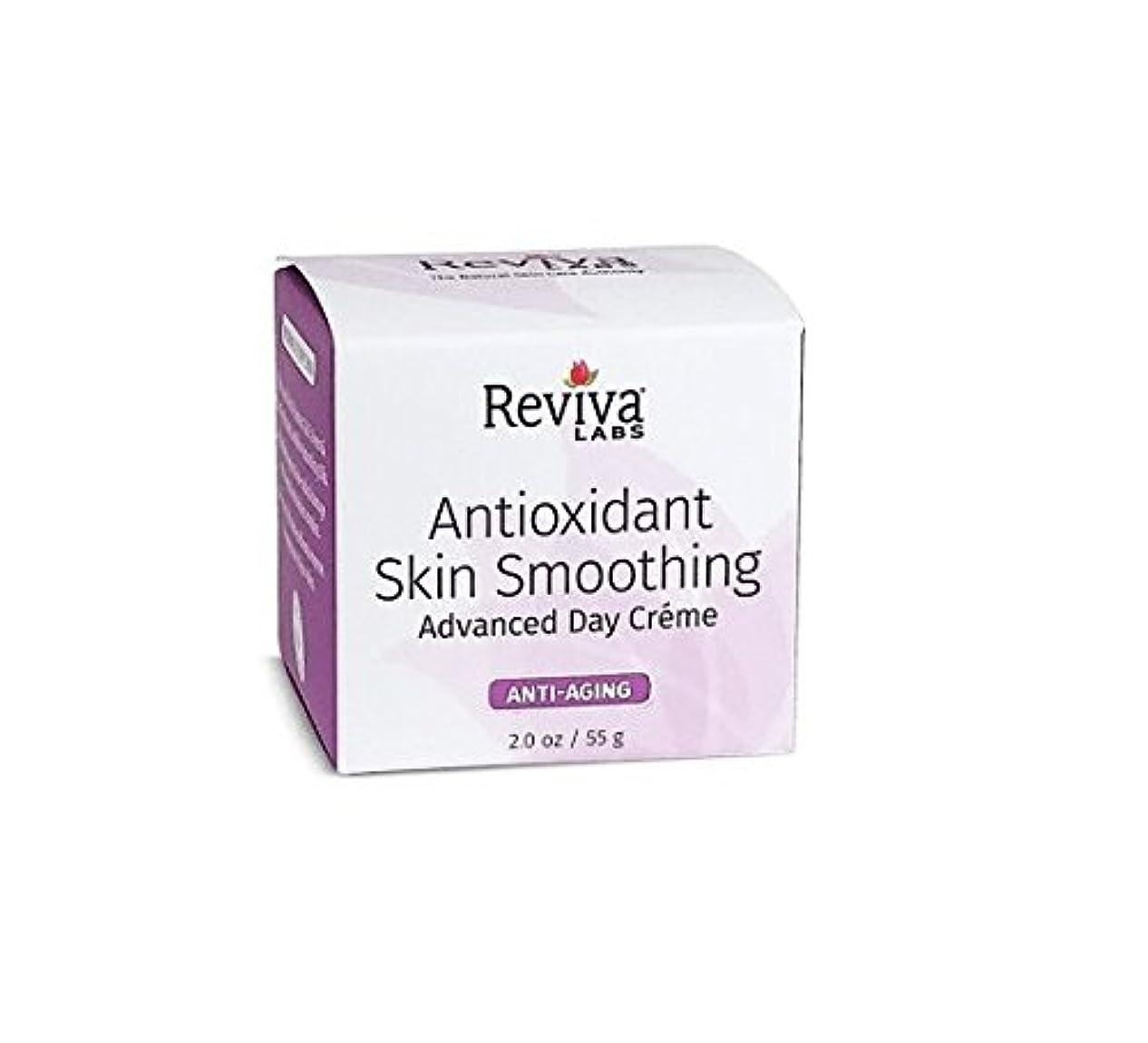 登る大洪水地殻海外直送品 Reviva Antioxidant Skin Smoothing Advanced Day Créme
