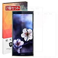URBANO V04 ガラスフイルムF.G.S日本製素材全面保護 2個セット硬度9H厚さ0.33mm 飛散防止 指紋防止高感度タッチ 高透過率 ラウンドエッジ加工 URBANO V04 強化ガラスフィルム