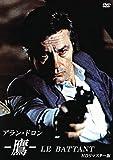 鷹 HDリマスター版[DVD]