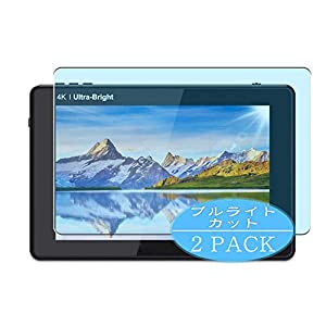 Vaxson 2-Pack Anti Blue Light Screen Protector, compatible with FEELWORLD LUT7S LUT7 7
