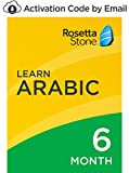 Rosetta Stone: Learn Arabic for 6 months on iOS, Android, PC, and Mac[Activation Code by Email]