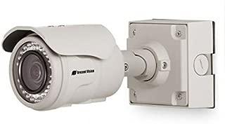 Arecont Vision MegaView 2 AV3225PMIR 3 Megapixel Network Camera - Color, Monochrome