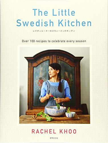 レイチェル・クーのスウェーデンのキッチン
