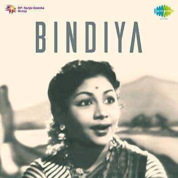 Bindiya (Original Motion Picture Soundtrack)