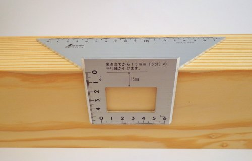 45°-90°-45° Saddle Square and Miter