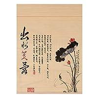 RZEMIN ロール竹カーテン レトロな中国風のロールアップシェード、ホームデコレーションパーティションカーテン、カスタムサイズの印刷 (Color : Bamboo-B, Size : 55cmx170cm)