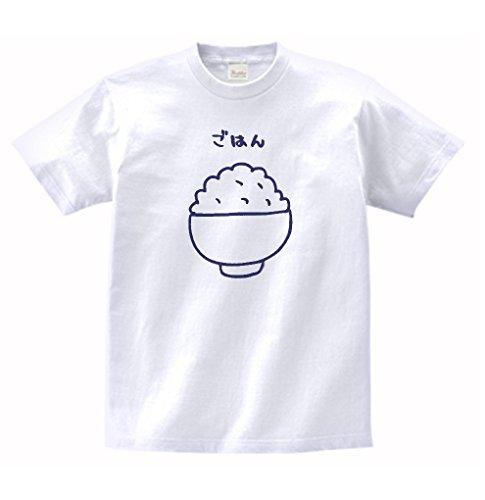 おもしろ Tシャツ ごはん 白 MLサイズ (M)