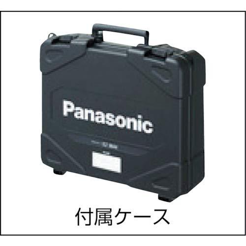 パナソニック『振動ドリル&ドライバー(EZ7960)』