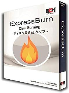 NCH Express Burn 夏の感謝セール40%オフ【新発売】2021年版 Express Burnディスク書き込みソフト CD,DVD,Blu-ray Discを超高速で書き込み。CDコピーやDVDコピーもあっという間。永久ライセンス