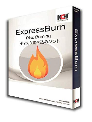 NCH Express Burn 秋の感謝セール40%オフ新発売2021年版 Express Burnディスク書き込みソフト CD、DVDを超高速で書き込み。CDコピーやDVDコピーもあっという間。永久ライセンス Mac版はダウンロード