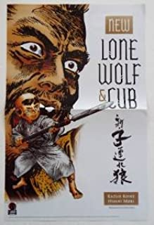 NEW 2014 Anime Expo Exclusive Lone Wolf & Cub / Conan The Avenger Poster 17