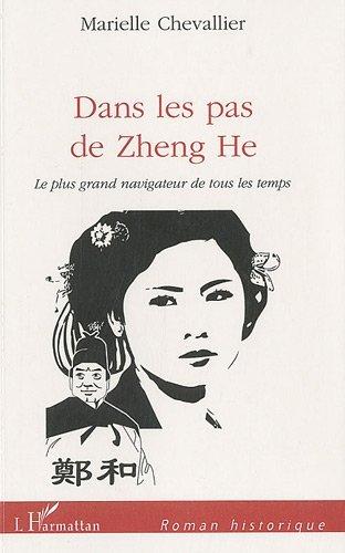 les meilleurs roman de tous les temps avis un comparatif 2021 - le meilleur du Monde
