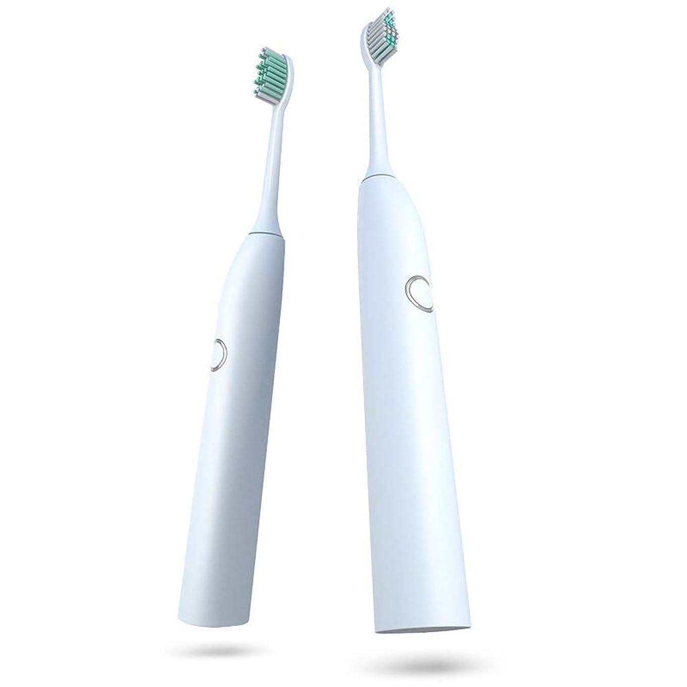 満員キャンベラアラブサラボ電動歯ブラシ 電動歯ブラシ防水USB充電式ソフトヘア歯ブラシきれいなホワイトニング歯科医 ディープクリーニング (色 : 白, サイズ : Free size)