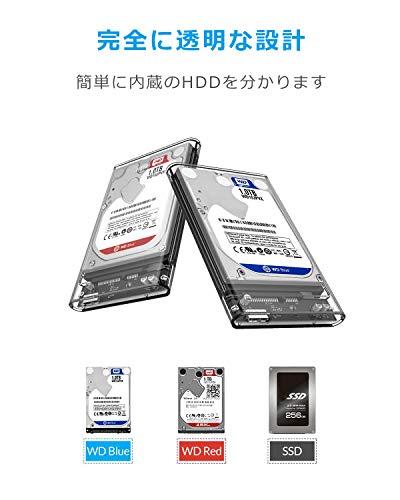 ORICO2.5インチHDD/SSDケースUSB3.0ハードディスクケースUASP対応5Gbps転送4TB(9.5mm以下)まで対応静電気防止PC材料透明な外付けSATA3.0ドライブケース2139U3