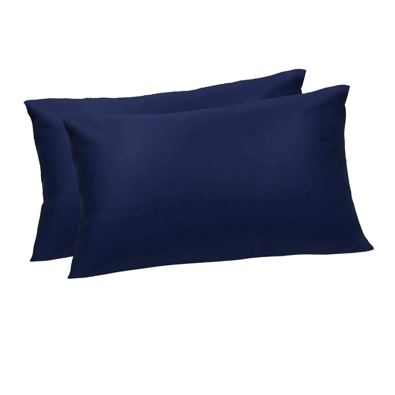 和らげる木材直面する枕カバー ピローケース 43x63㎝ 2枚組 封筒式 ホテル仕様 防ダニ 抗菌 防臭 色褪せにくて しわができにくい (ネイビー)