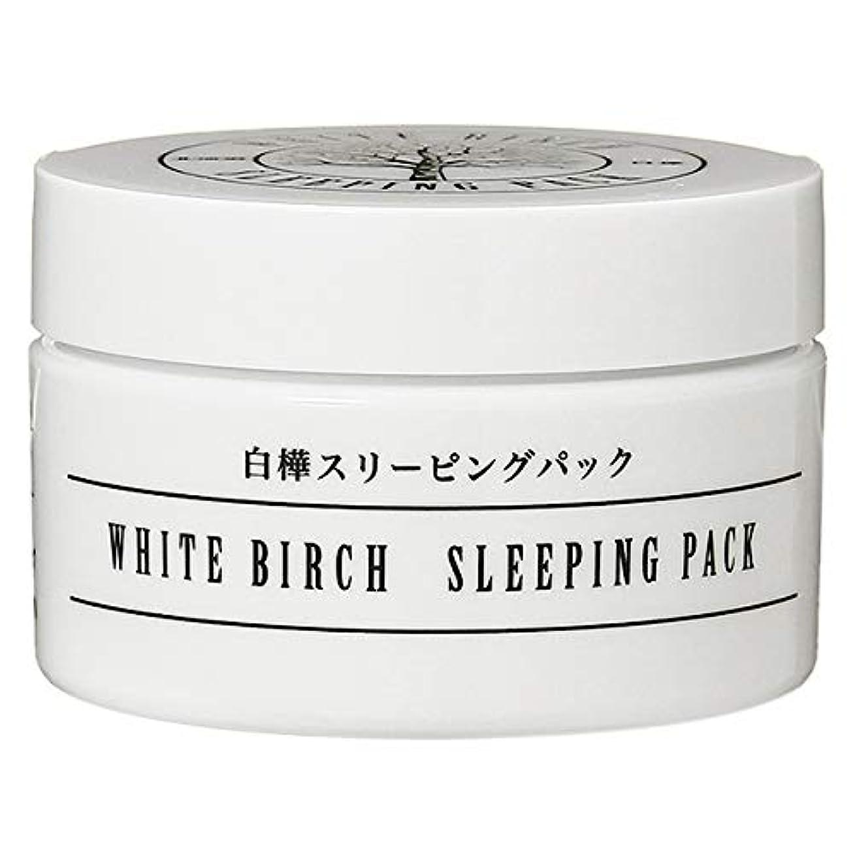 定刻砂の混雑北海道アンソロポロジー 白樺スリーピングパック 80g