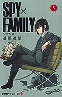 スパイファミリー SPY×FAMILY コミック 1-5巻セット