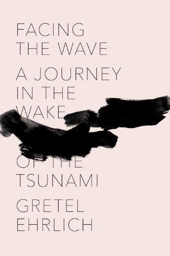 『Facing the Wave』のカバーアート