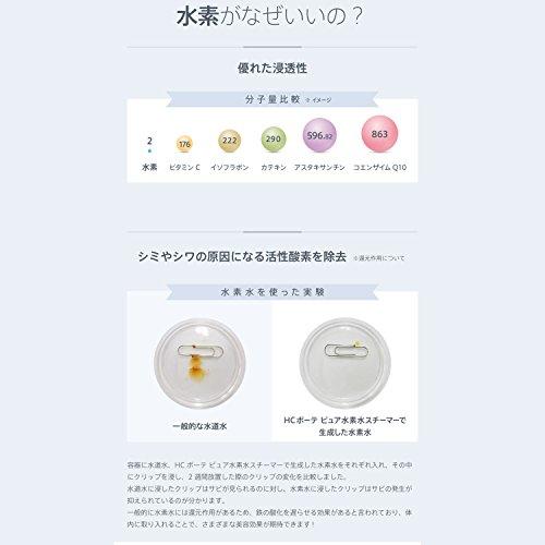 YA-MAN(ヤーマン)美顔器ピュア水素水スチーマー(飲用ボトルセット)IS94W1