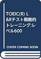TOEIC(R) L&Rテスト戦略的トレーニング:レベル600