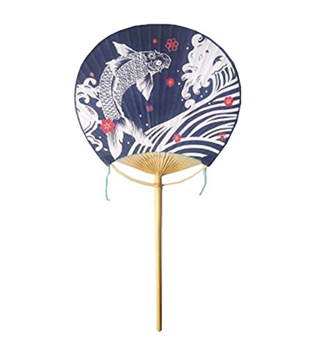 Black Temptation Elegante Abanico de Mano de bambú Estilo japonés Redondo para Mujeres - Gifts/Decor, E