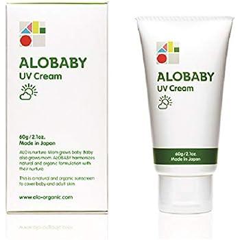 【アウトレット】 旧品 アロベビー UVクリーム 日焼け止め 60g (1本) 新生児 赤ちゃん 無添加 オーガニック 紫外線吸収剤不使用