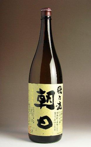 朝日酒造『飛乃流朝日 25度』
