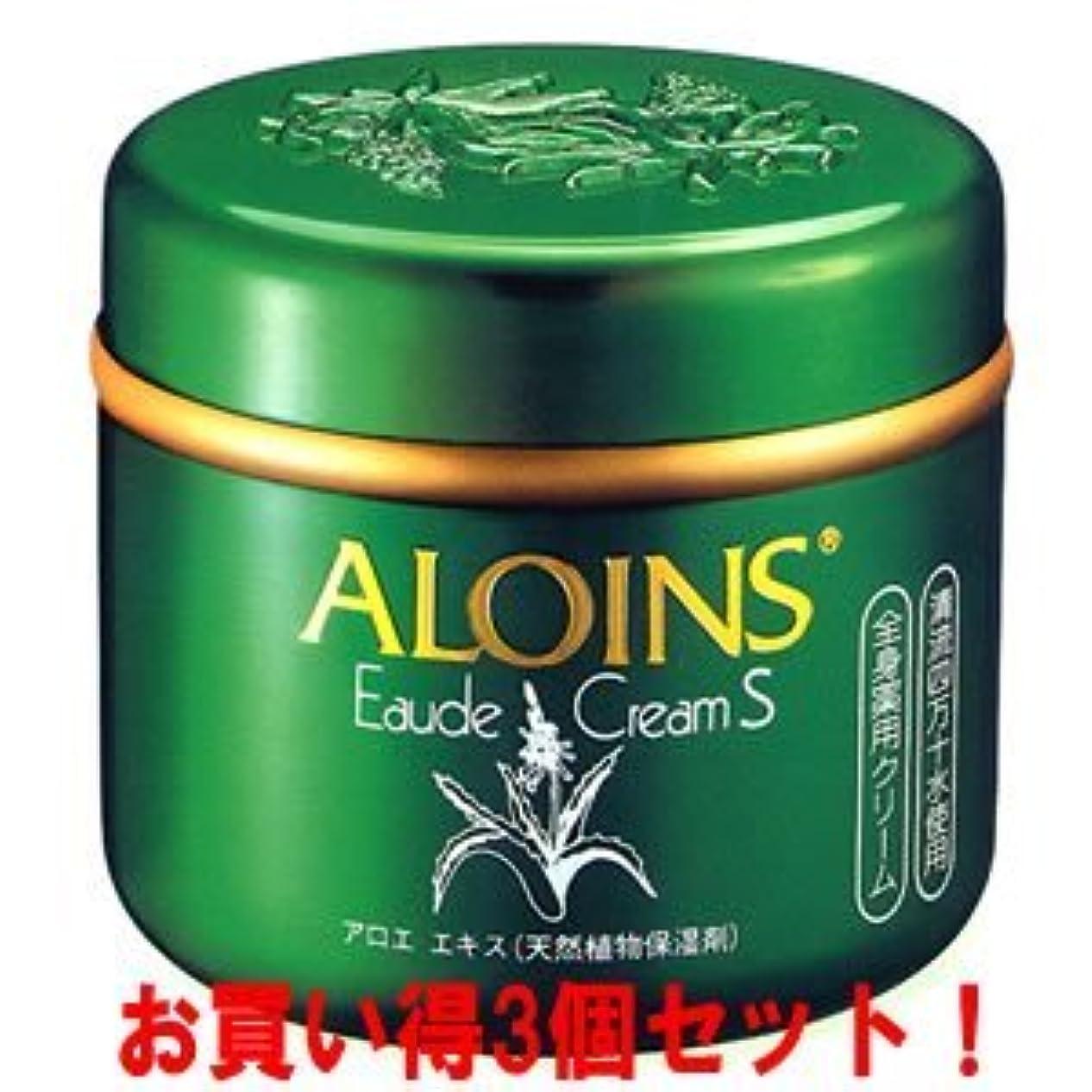 口実開いたレンジ(アロインス)アロインス オーデクリームS 185g(医薬部外品)(お買い得3個セット)