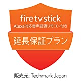 Amazon Fire TV Stick 4K、Fire TV Stick(第2世代)との比較