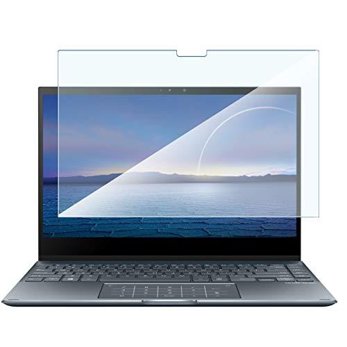 Protector de pantalla de cristal Nano flexible, dureza 9H, ultrafino 0,2 mm y 100% transparente para Asus VivoBook S14 S406UA de 14 pulgadas